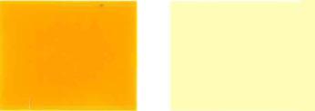 Pigment-sarı-191-Renk